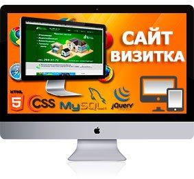 продвижение сайта в красноярске
