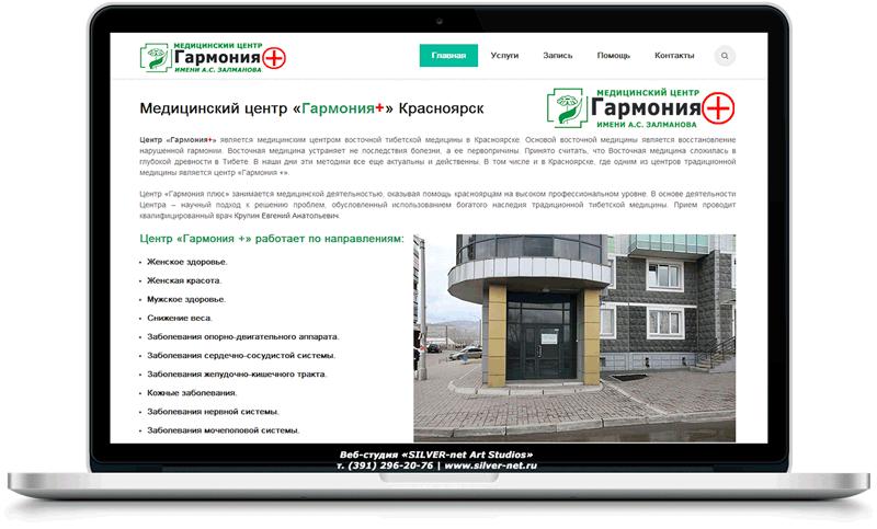 Сделать сайт стоимость красноярск тц муссон севастополь официальный сайт кинотеатр