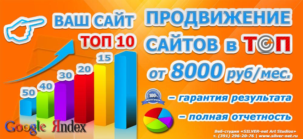 Реклама сайта красноярск яндекс директ понятия