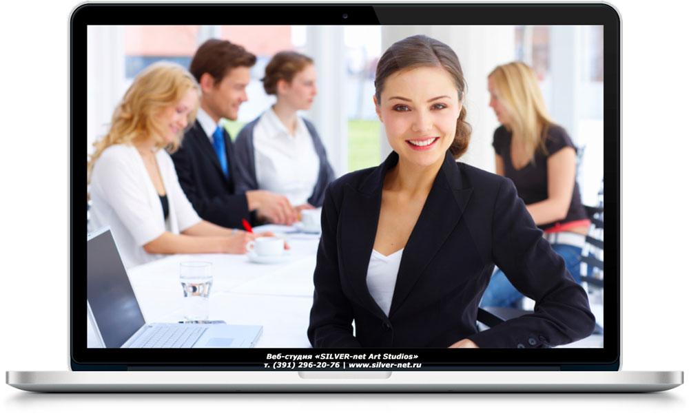 картинки для бизнес сайта